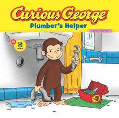 Curious George Plumber