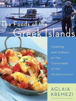 (ebook) The Foods of the Greek Islands