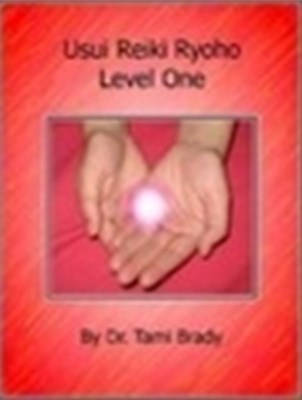 (ebook) Usui Reiki Ryoho- Level One