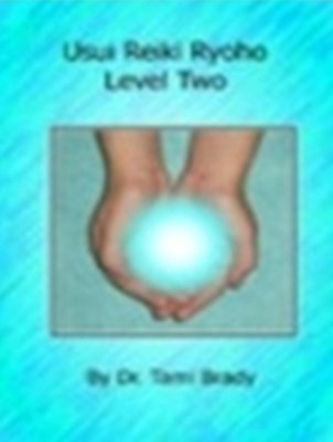 (ebook) Usui Reiki Ryoho- Level Two