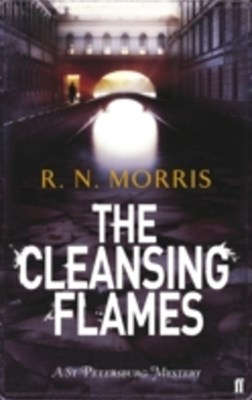 (ebook) Cleansing Flames