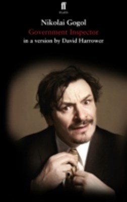 (ebook) Gogol's Government Inspector