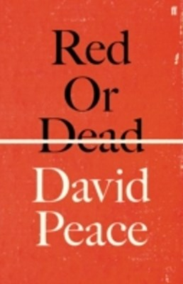 (ebook) Red or Dead