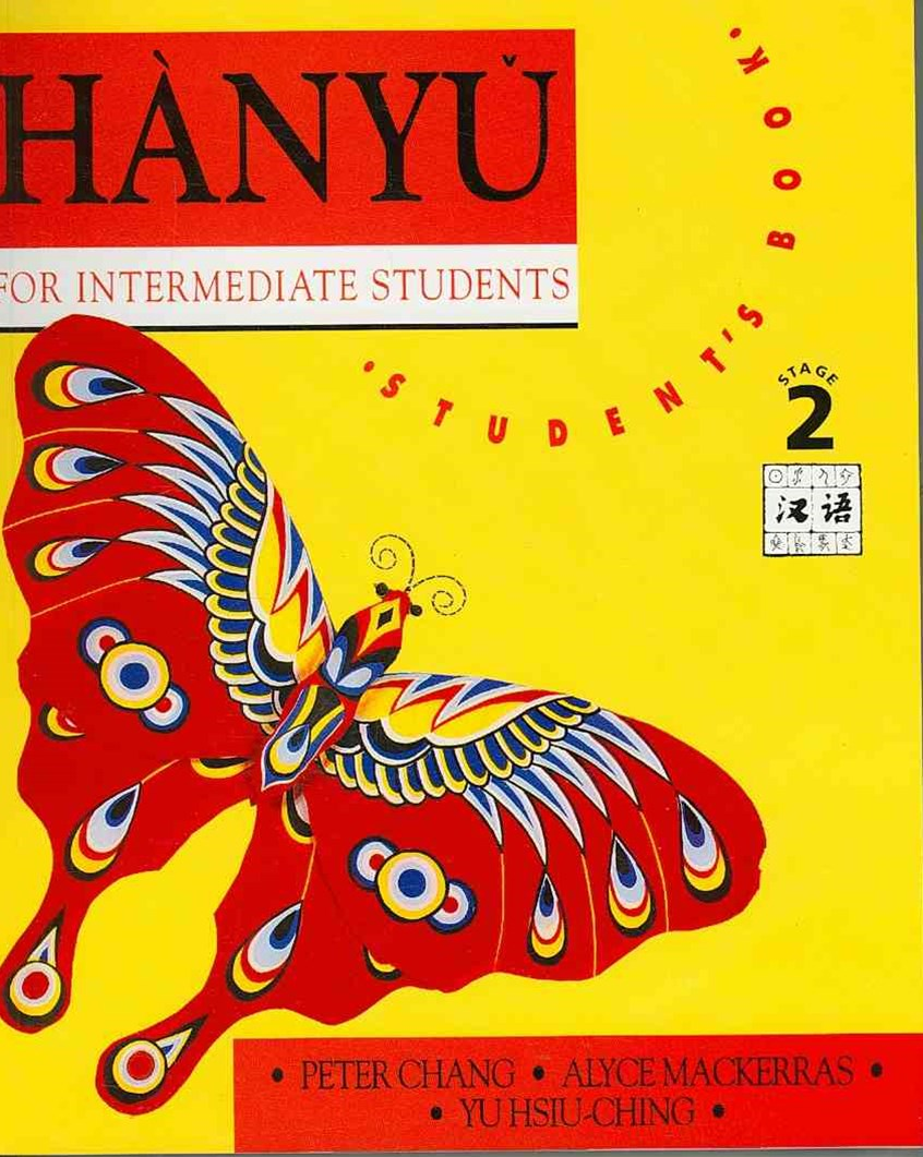 Hanyu for Intermediate Students: Stage 2