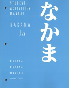 Student Activities Manual for Makino
