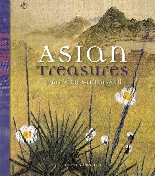 Asian Treasures