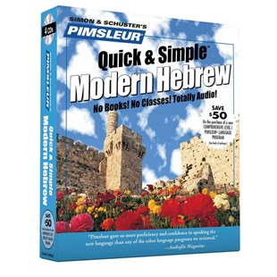 Hebrew Quick and Simple - Language Ancient Languages