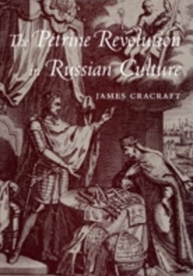 Petrine Revolution in Russian Culture