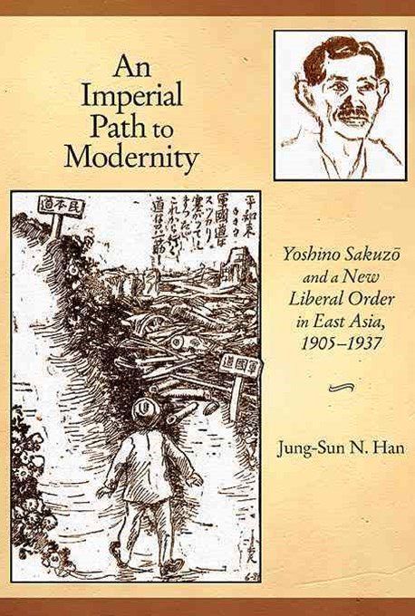 An Imperial Path to Modernity