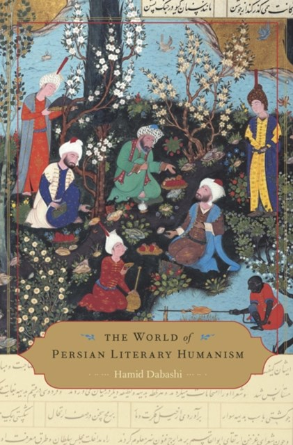 (ebook) World of Persian Literary Humanism