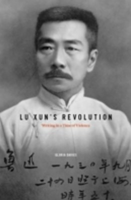 (ebook) Lu Xun's Revolution