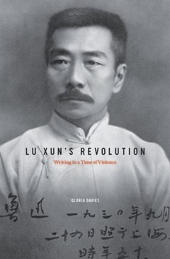 (ebook) Lu Xun