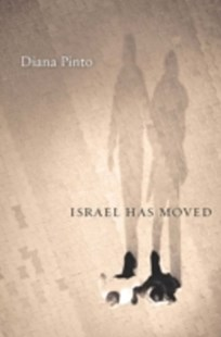 (ebook) Israel Has Moved - Business & Finance Ecommerce