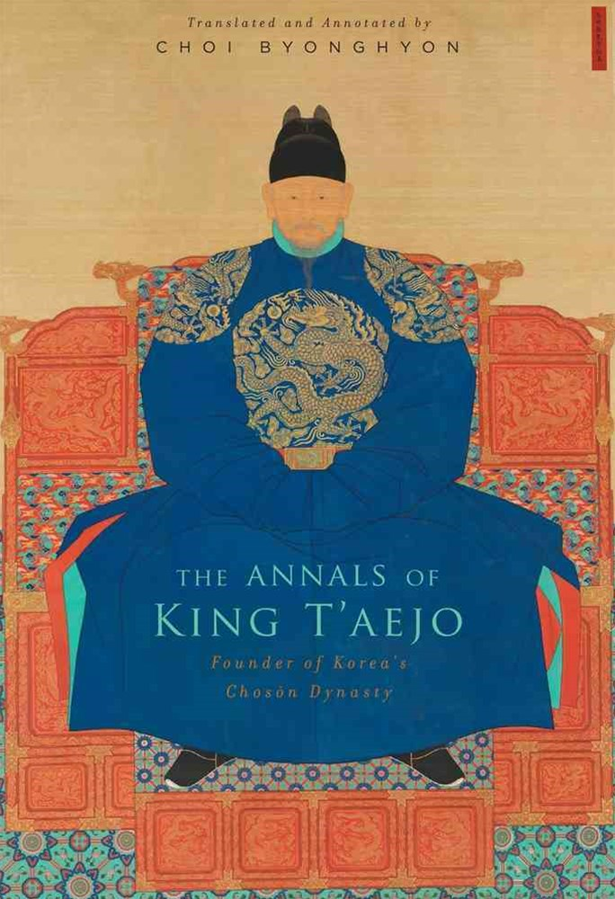 Annals of King T'aejo