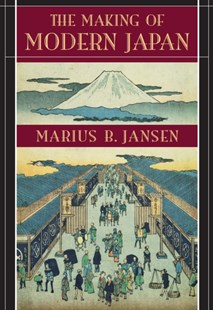 (ebook) Making of Modern Japan - History Asia