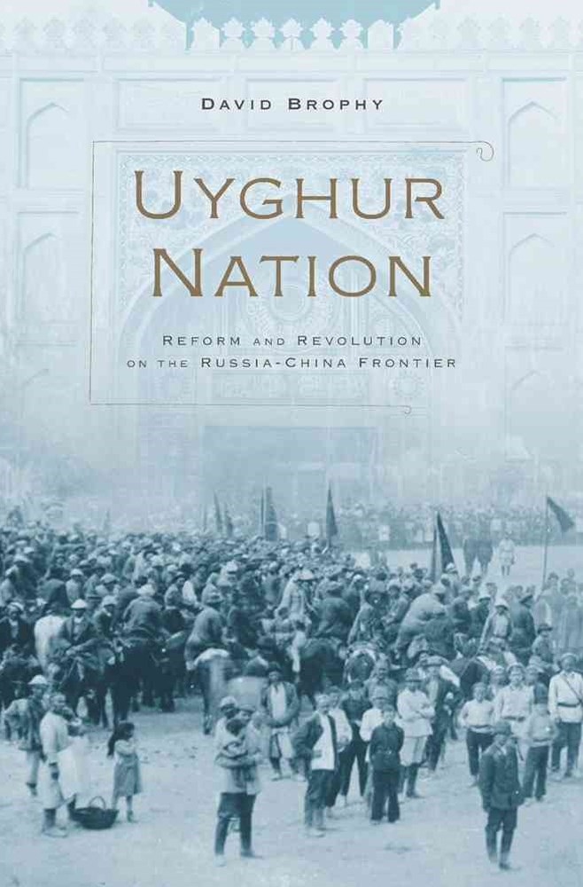 Uyghur Nation