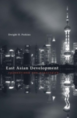 (ebook) East Asian Development