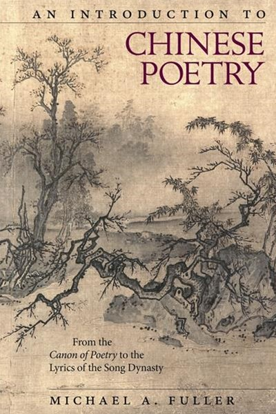 Introduction to Chinese Poetry
