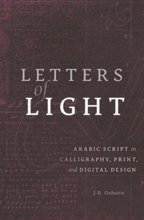 (ebook) Letters of Light - Reference