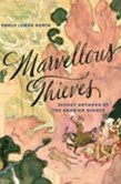 Marvellous Thieves
