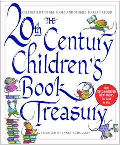 The 20th Century Children
