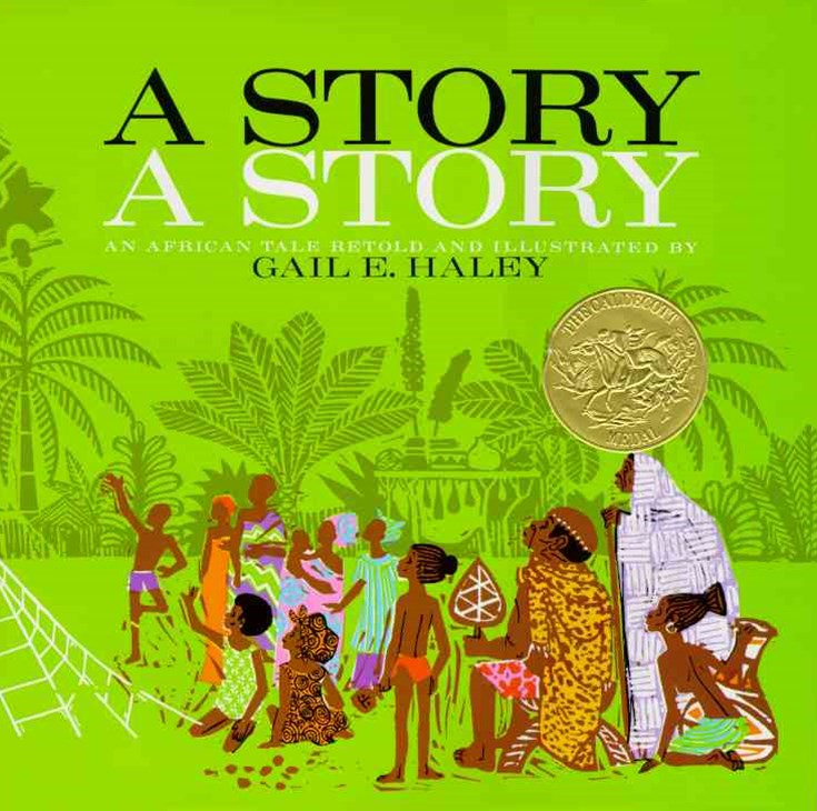 &quote;A Story, A Story: An African Tale Retold  &quote;