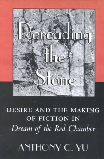 Rereading the Stone