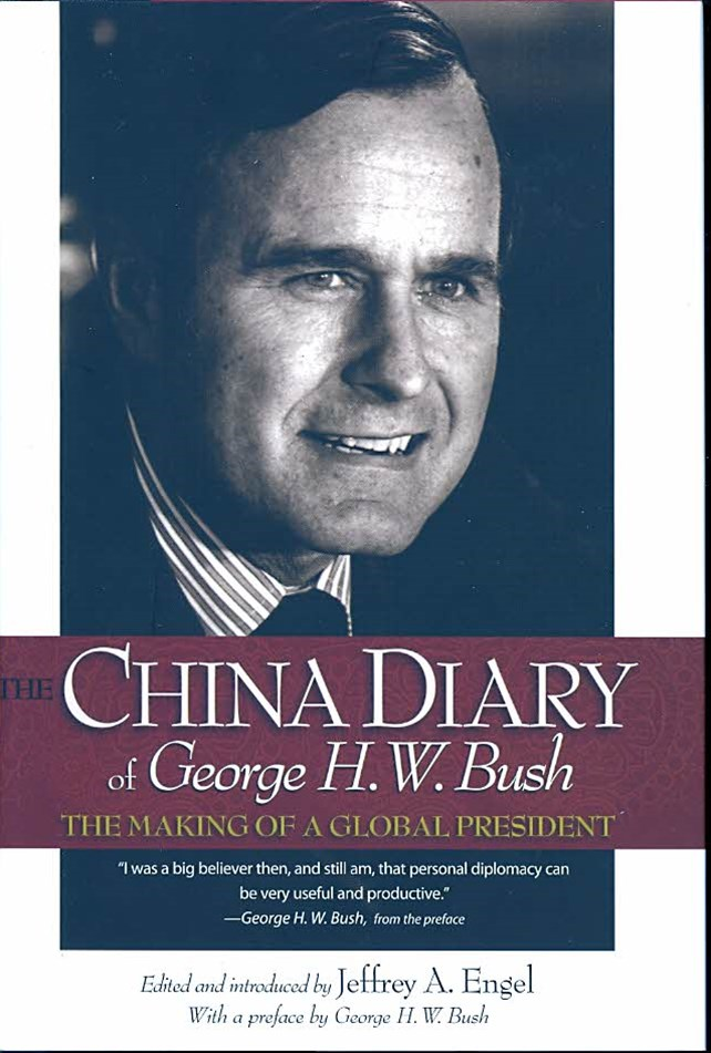 The China Diary of George H.W. Bush