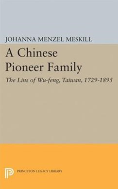 Chinese Pioneer Family
