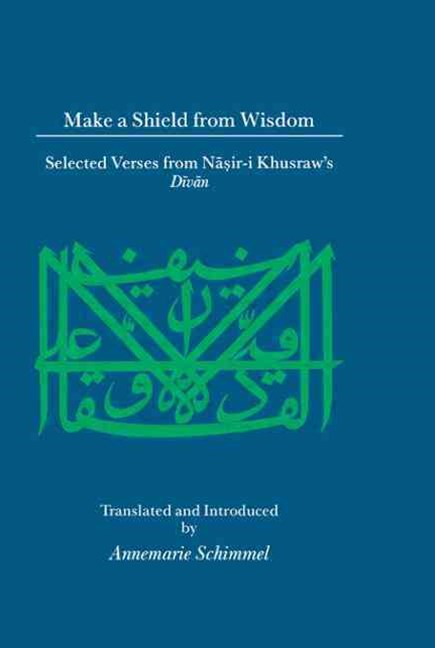 Make a Shield from Wisdom