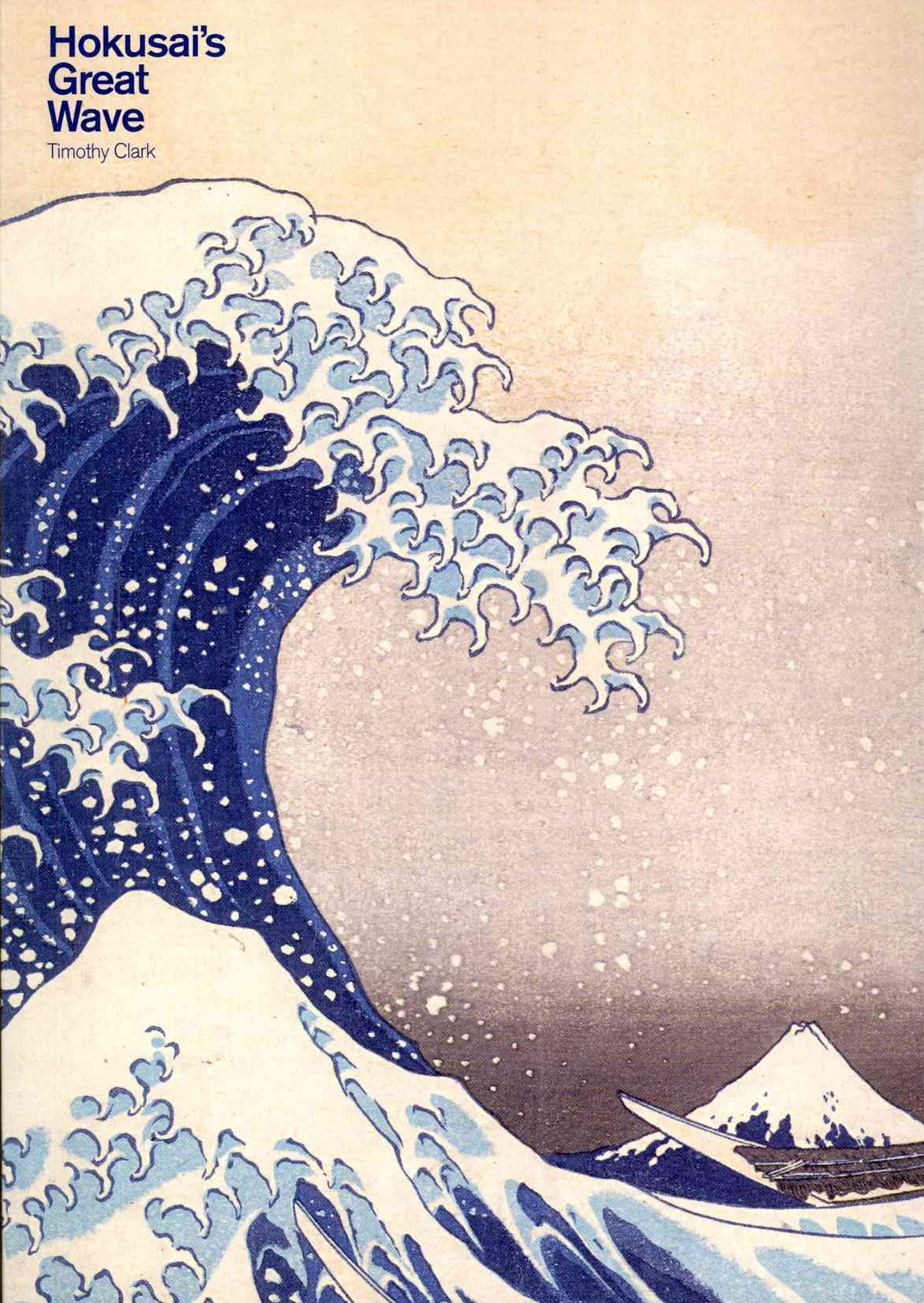 Hokusai's Great Wave  (Objects in Focus)