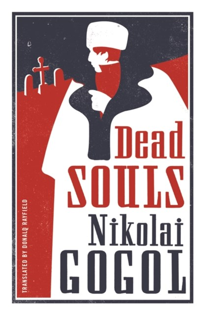 (ebook) Dead Souls