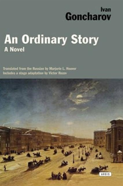 Ordinary Story