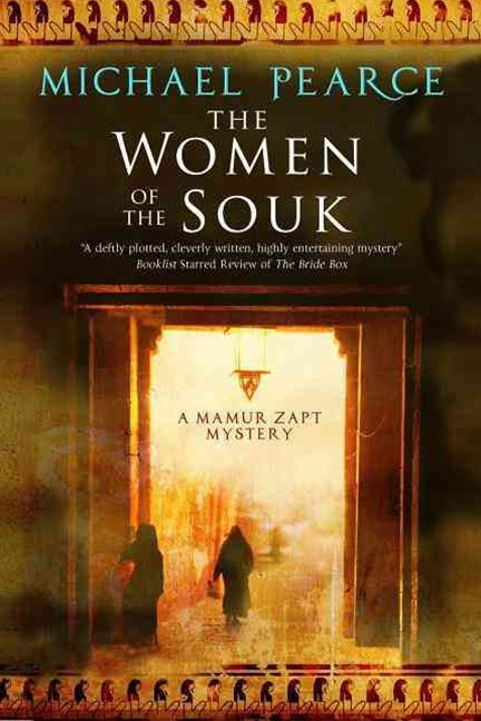 Women of the Souk