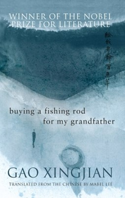 (ebook) Buying a Fishing Rod For My Grandfather
