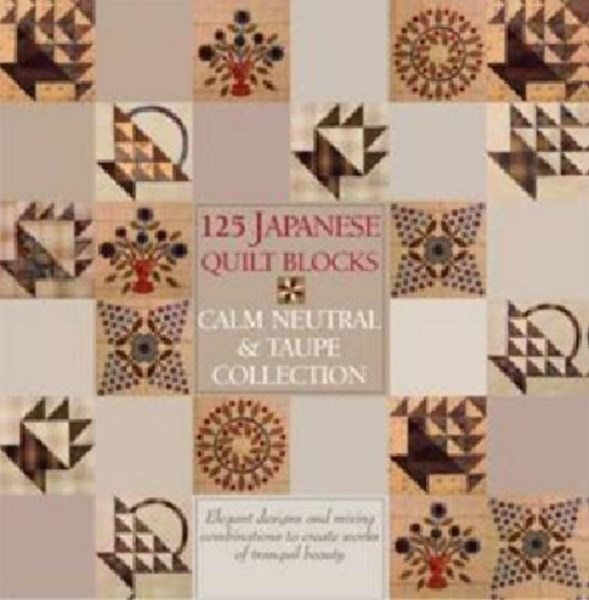 125 Japanese Quilt Blocks: Calm, Neutral and Taupe Collection
