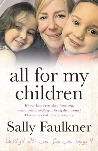 (ebook) All for My Children