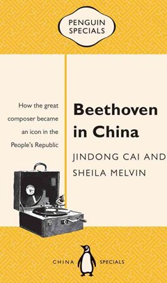Beethoven In China: The People