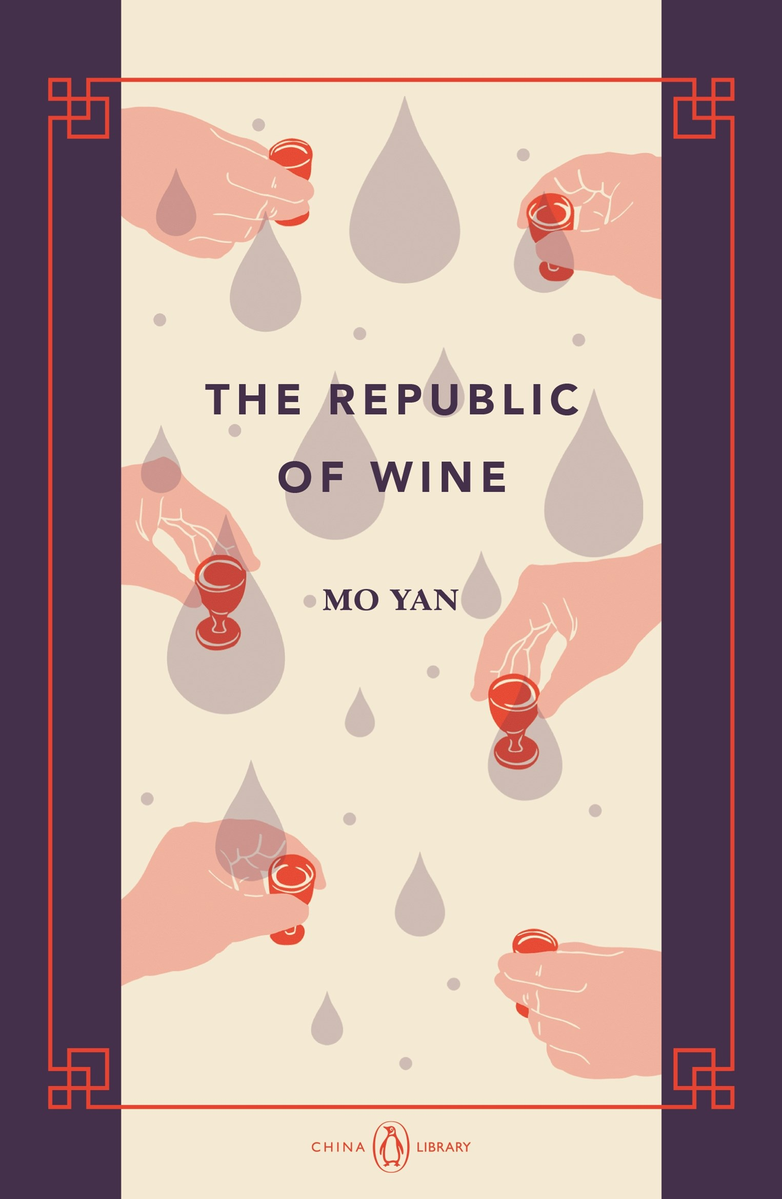 The Republic of Wine: China Library