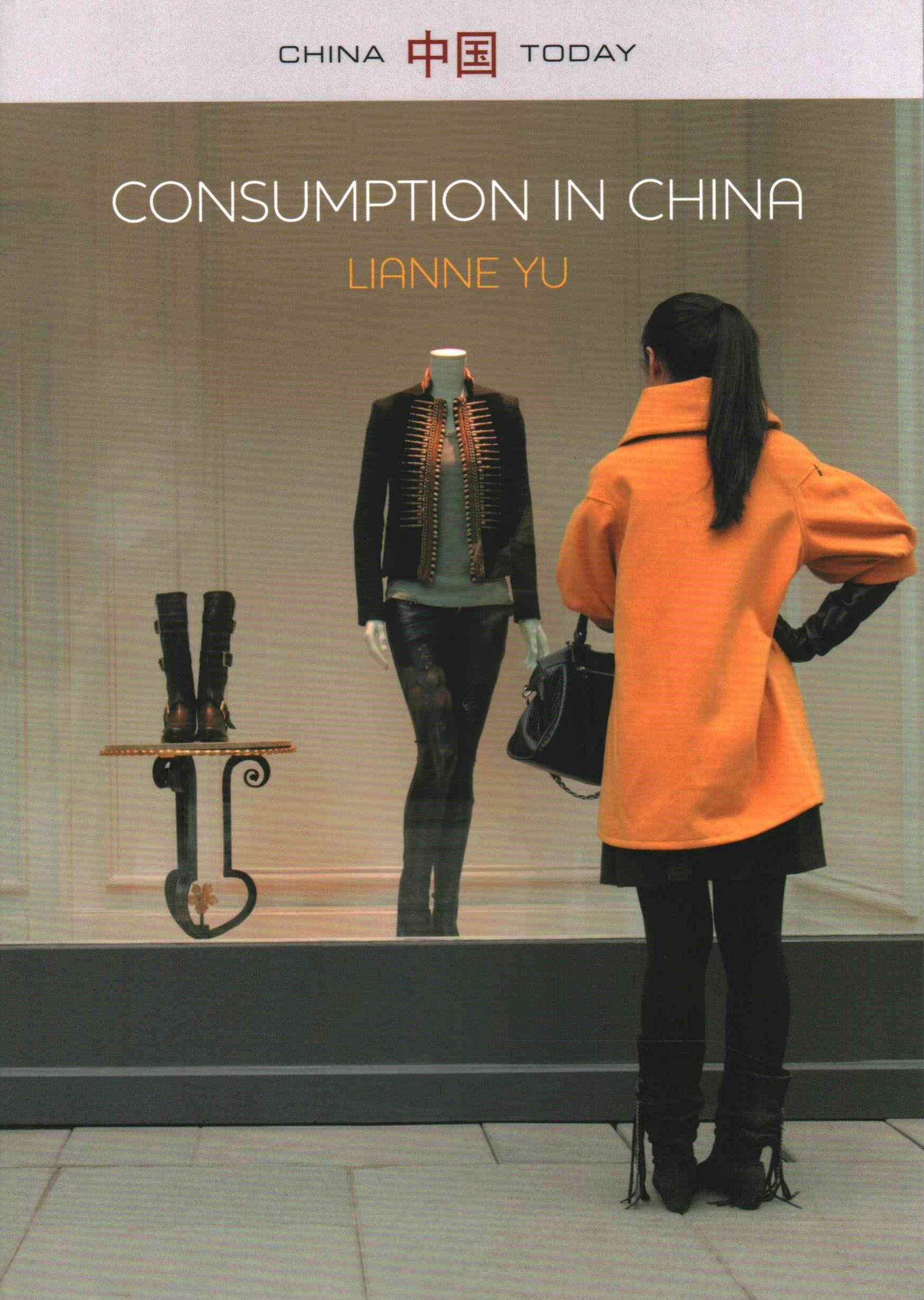 Consumption in China - How China's New Consumer   Ideology Is Shaping the Nation