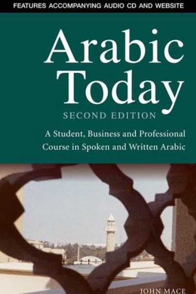 Arabic Today