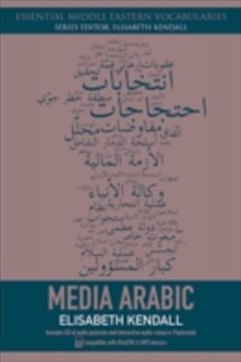(ebook) Media Arabic