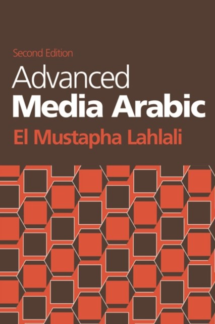 Advanced Media Arabic