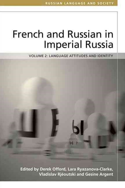 French and Russian in Imperial Russia