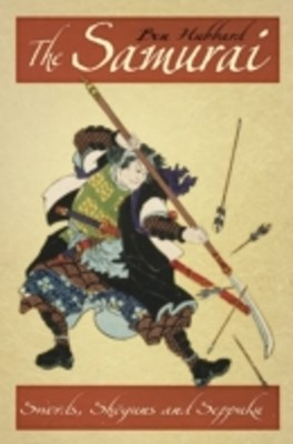 (ebook) Samurai