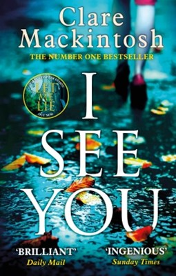 (ebook) I See You