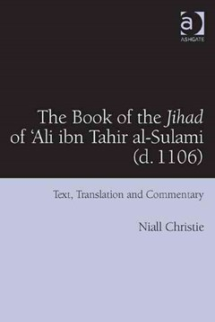 The Book of the Jihad of