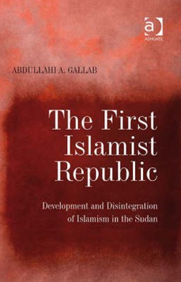 First Islamist Republic