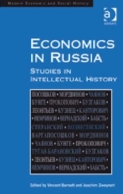 Economics in Russia