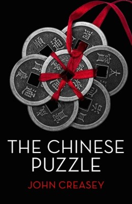 (ebook) The Chinese Puzzle